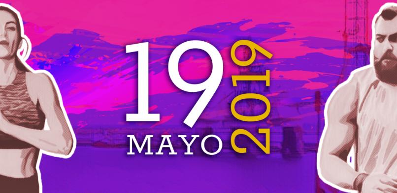 Corre Fundación Puertos  Media Maratón, 10K y 5K